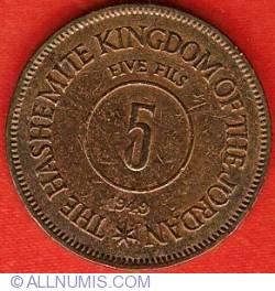 Imaginea #1 a 5 Fils 1949 (AH1368)