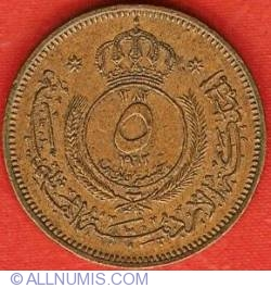 Image #2 of 5 Fils 1962 (AH1382)