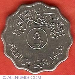 Image #2 of 5 Fils 1975 (AH1395) - FAO