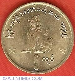 Image #1 of 5 Kyats 1999
