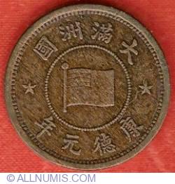 Image #1 of 5 Li 1934 (KT1)