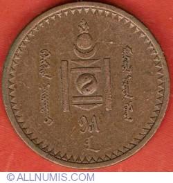 Image #1 of 5 Mongo 1925 (AH15)