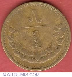 Image #2 of 5 Mongo 1937 (AH27)