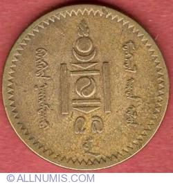 Image #1 of 5 Mongo 1937 (AH27)