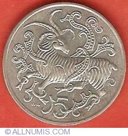 Image #2 of 5 Pence 1981 AA