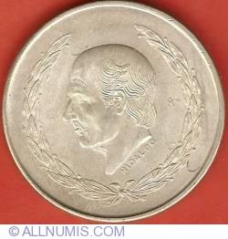 Image #2 of 5 Pesos 1952
