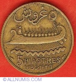 Image #2 of 5 Piastres 1936