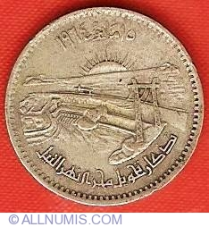Imaginea #2 a 5 Piastres 1964 (AH1384) - Diversion of the Nile