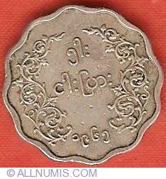 Image #1 of 5 Pyas 1965