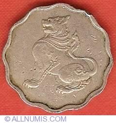 Image #2 of 5 Pyas 1965