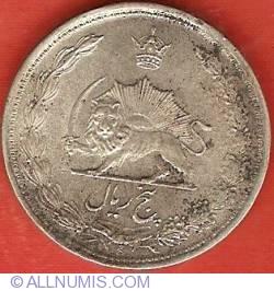 5 Rials 1944 (SH1323)