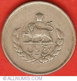 Image #1 of 5 Rials 1954 (SH1333)