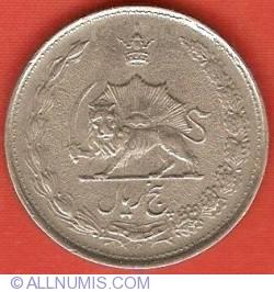 Image #1 of 5 Rials 1958 (SH1337)