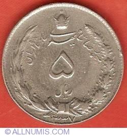 Image #2 of 5 Rials 1958 (SH1337)