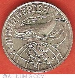 Image #1 of 5 Roubles 1998