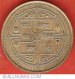 Imaginea #1 a 5 Rupees 1994 (VS2051)