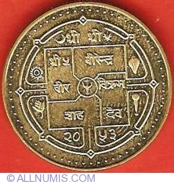 Imaginea #1 a 5 Rupees 1996 (VS2053)