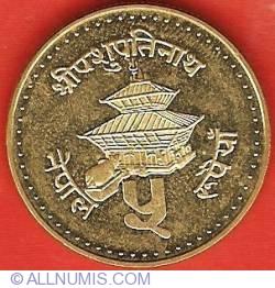 Imaginea #2 a 5 Rupees 1996 (VS2053)