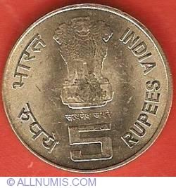 Imaginea #1 a 5 Rupees 2011 - Rabindranath Tagore