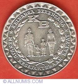 Image #1 of 5 Rupiah 1979