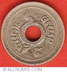 Image #2 of 5 Satang 1935 (BE 2478)