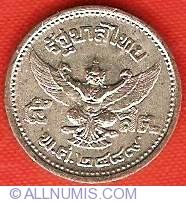 Image #2 of 5 Satang 1946 (BE 2489)