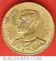 Image #1 of 5 Satang 1950 (BE2493)