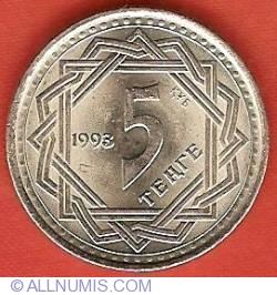 Image #2 of 5 Tenge 1993