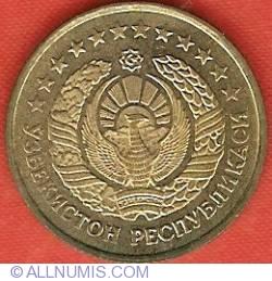 Imaginea #1 a 5 Tiyin 1994