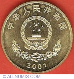 Imaginea #1 a 5 Yuan 2001 - 50th Anniversary of Chinese Occupation of Tibet