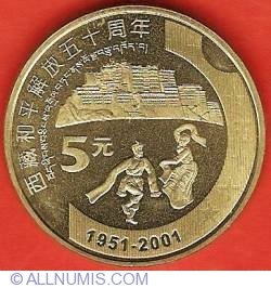 Imaginea #2 a 5 Yuan 2001 - 50th Anniversary of Chinese Occupation of Tibet