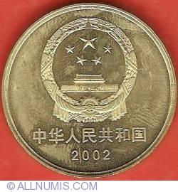 Imaginea #1 a 5 Yuan 2002 - Terra Cotta Army