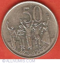 Image #2 of 50 Cents 2008 (EE2000)