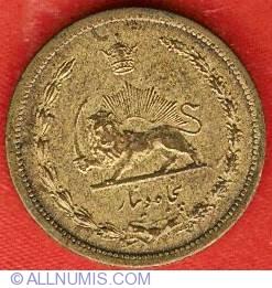 Image #1 of 50 Dinars 1939 (AH1318)