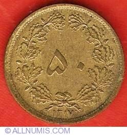 Image #2 of 50 Dinars 1939 (AH1318)