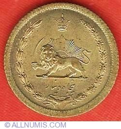 Imaginea #1 a 50 Dinars 1969 (AH1348)