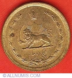 Imaginea #1 a 50 Dinars 1977 (MS2536)