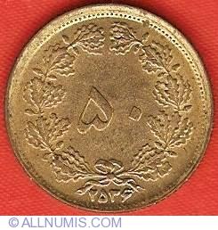Imaginea #2 a 50 Dinars 1977 (MS2536)