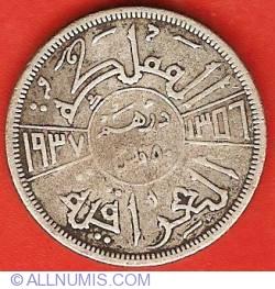 Image #2 of 50 Fils 1938 (AH 1356)