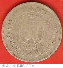 Image #1 of 50 Fils 1949 (AH1368)