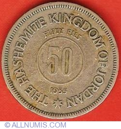 Image #1 of 50 Fils 1955 (AH1374)