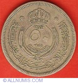 Image #2 of 50 Fils 1955 (AH1374)