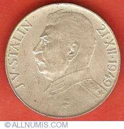 Image #2 of 50 Korun 1949 - Josef Stalin