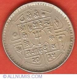 Image #1 of 50 Paisa 1978 (VS2035)