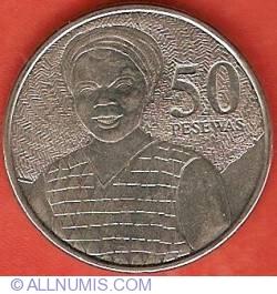 Image #2 of 50 Pesewas 2007