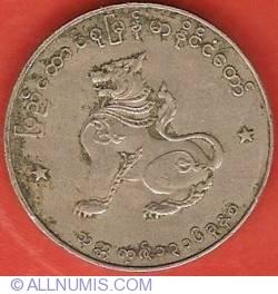 Image #2 of 50 Pyas 1954