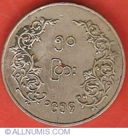 Image #1 of 50 Pyas 1954