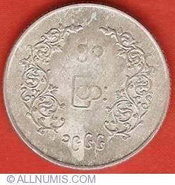 Image #1 of 50 Pyas 1966