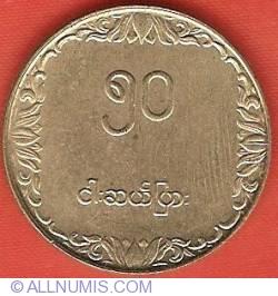 Image #1 of 50 Pyas 1975 FAO