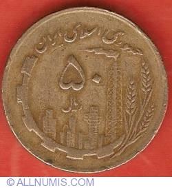 Image #1 of 50 Rials 1987 (SH1366)